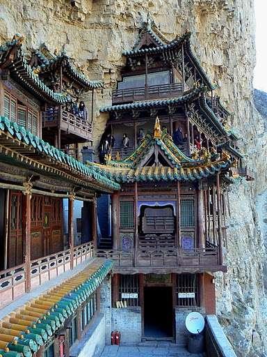 Przeglądasz zdjęcia z artykułu: Chiny